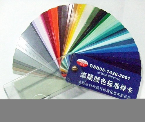Color card for anticorrosive paint industry