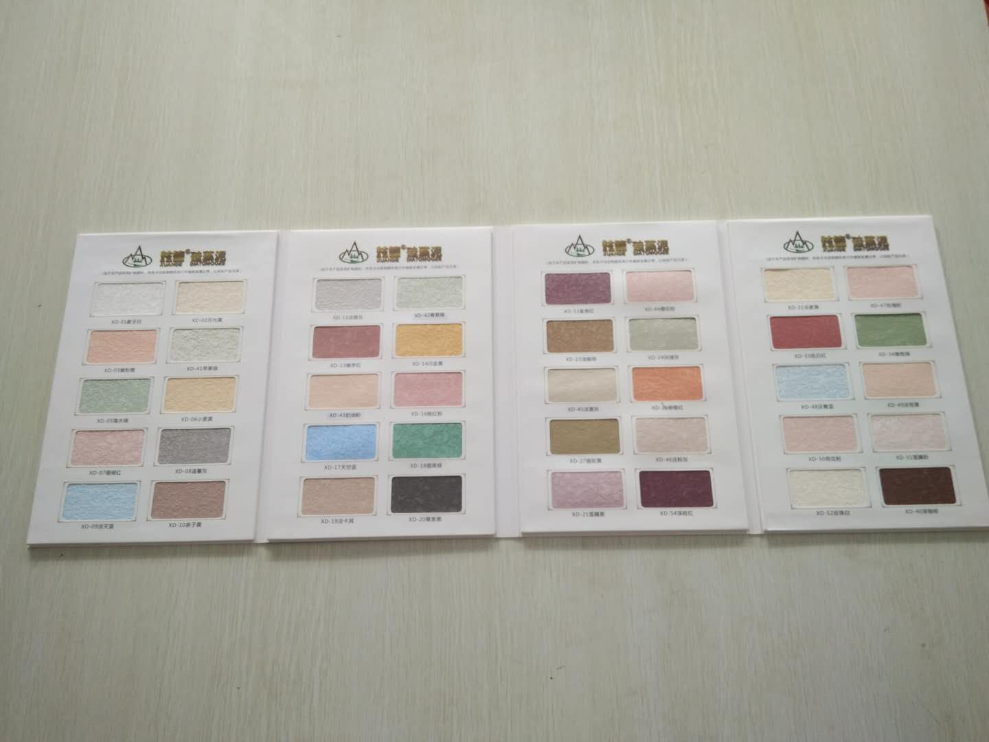 Genuine stone paint color card