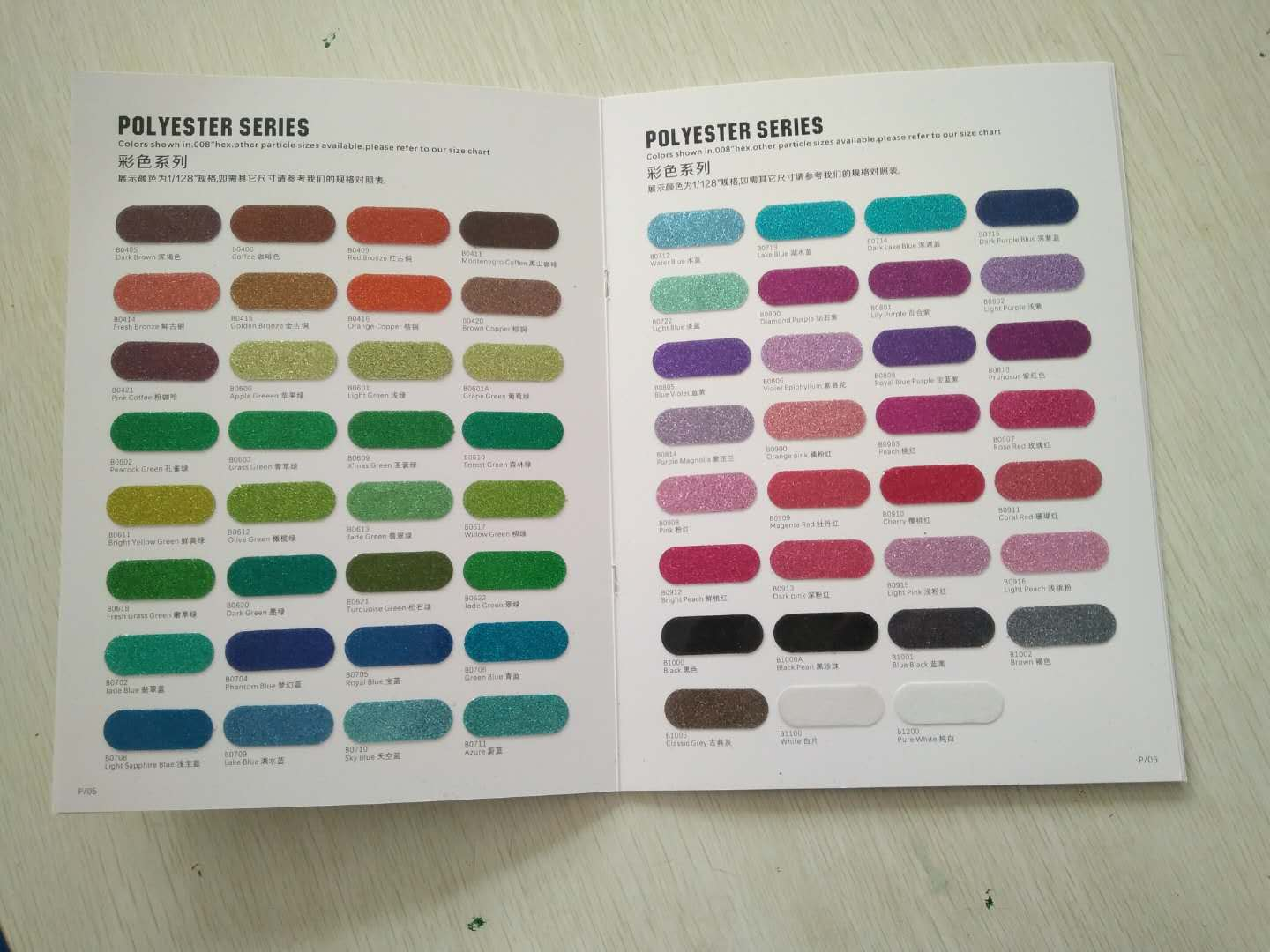 Glitter color card